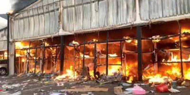 مصرع 14 شخصاً جراء حريق شمال شرق الصين