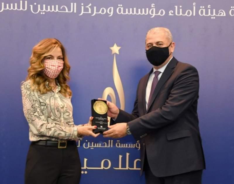 الأميرة غيداء طلال تكرّم بنك الإسكان لرعايته لجائزة مؤسسة الحسين للسرطان للإعلاميين