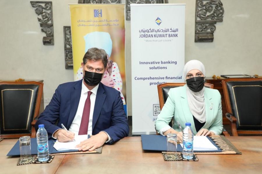 البنك الأردني الكويتي يوقّع اتفاقية مع مؤسسة الحسين للسرطان
