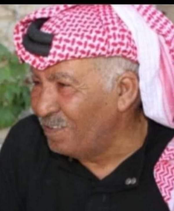 الوريكات تفقد أحد رجالها المرحوم  الحاج يوسف ابراهيم العدوان ابو صلاح