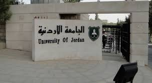 طلبة يناشدون رئيس الأردنية لفتح برنامج دكتوراه الإرشاد النفسي