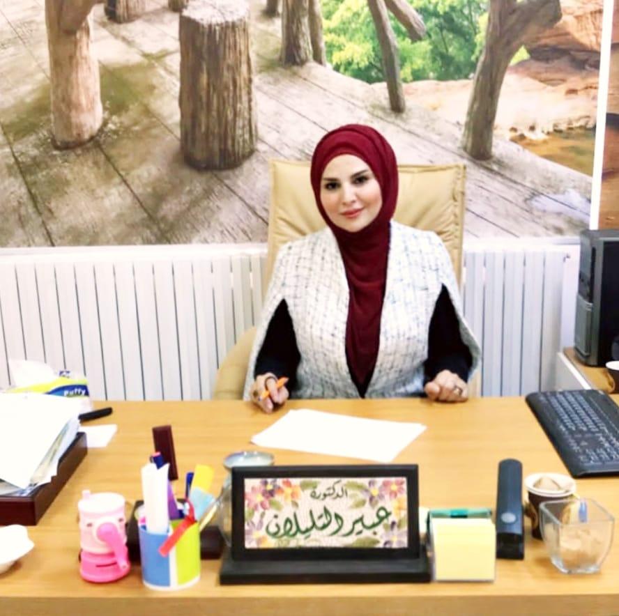 الدكتورة عبير تليلان ... زهرة الإبداع في جامعة آل البيت