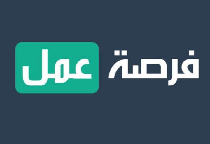 فرص عمل في شركة ألبان أردنية