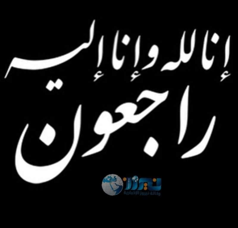 الجازي ينعى ولدة الأمير خالد بن الوليد بن طلال بن عبد العزيز آل سعود