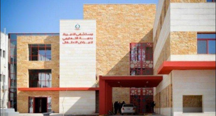 وفاة طفلة بانفجار الزائدة الدودية في إربد