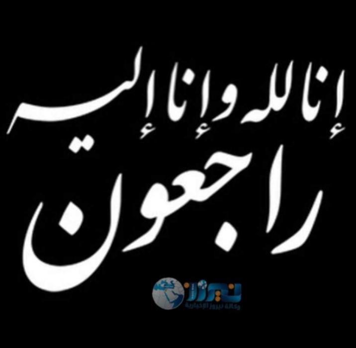 الكعابنه يعزي أبناء المرحوم عليان الشتيوي الكعابنه بوفاة شقيقتهم …