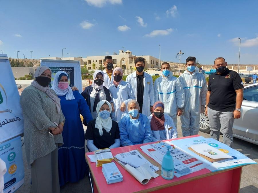 كلية الزرقاء الجامعية في مستشفى الزرقاء الحكومي...صور