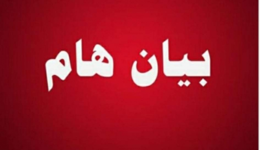 بيان حول إغلاق بنك في مستشفى الجامعة الأردنية أبوابه أمام المتبرعين