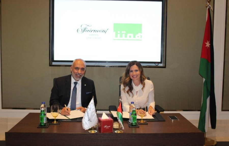 اتفاقية تعاون بين جمعية همتنا و شركة إنجاز للأعمال والإستثمار