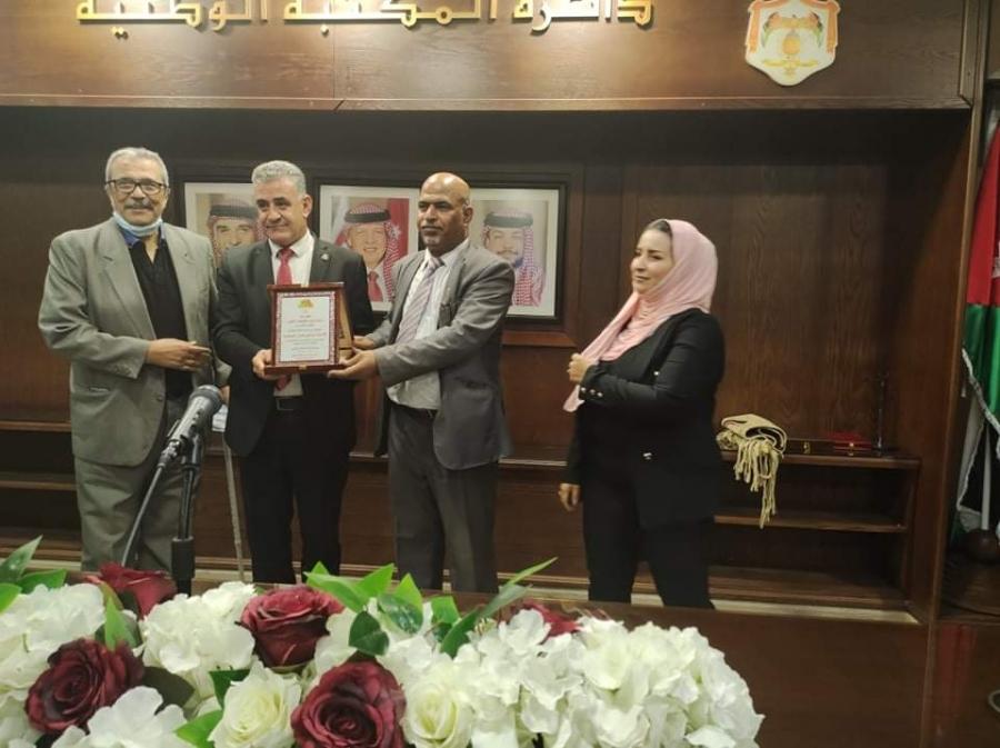 كتب الدكتور سمير محمد أيوب تكريم الدكتور نضال العياصرة والمكتبة الوطنية الاردنية