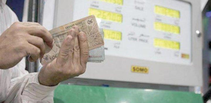 لا رسوم أو ضرائب على شراء السولار لتعزيز المخزون
