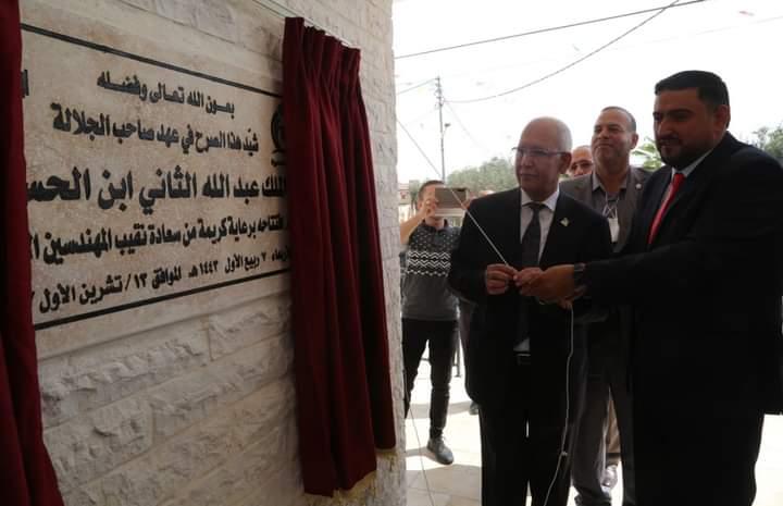افتتاح مبنى فرع نقابة المهندسين بمعان