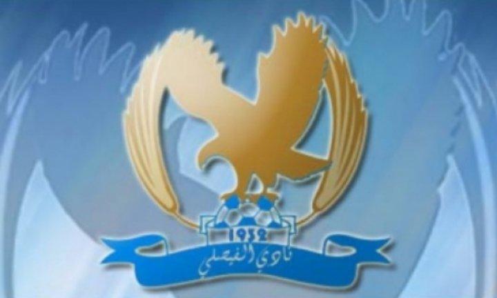 أبو قاعود حرمان الفيصلي آسيويًا قابل للاستئناف
